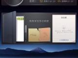 E人E本商务平板T10 广州专卖店现货销售 实体店地址在