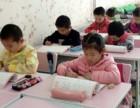 2020年北京昌平幼小衔接学前班