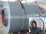 供应小型三筒沙子烘干机|节能沙子烘干机|上海高效河沙干燥机