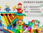 腾龙游乐设备公司直销充气城堡 充气滑梯 加网加厚pvc材料