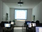 学电脑,找工作,就来延安瑞鑫电脑培训中心
