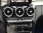 奔驰 C级 2015款 C 200 运动版