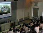 哈尔滨电脑学校包就业包分配新思维电脑设计学校