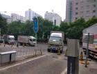 北京专业搬家公司