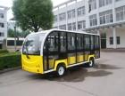 校园电动公交车运营,车辆颜色 车型 座位可选择