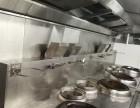 广州酒店餐厅饭店单位大型油烟机自助烧烤盘清洗