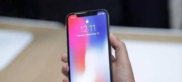 白色iPhoneX-带官方全方位保修计划,忍痛转让