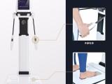 智能体型分析仪体态检测设备脂肪测量体脂率评估机器