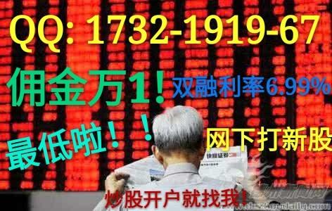 宜昌股票开户佣金较低万1了还有谁 求推荐