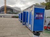 中山移动厕所出租