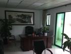 亚龙湾 同济科技园 写字楼 500平米