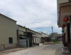 彩塘镇金和路 仓库 530平米