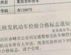 川M资阳委托拍照事后付,淘宝担保交易违 章咨询!
