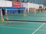 供应羽毛球场标准尺寸/西安PVC羽毛球场施工--陕西穗体