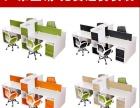 重庆鼎派办公家具厂定做 办公屏风隔断 办公室隔断桌一件也批发