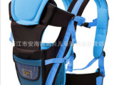 现货供应正品舒迪熊多功能腰带婴儿背带 抱抱带 小孩抱带