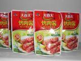 大喜大烤肉酱/烧烤酱料/韩国风味烤肉酱110克*75袋香辣、原味