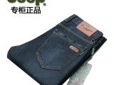 秋冬热卖新款 品牌男装牛仔裤男式商务修身直筒男士裤子 一件代发