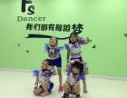 东莞长安专业少儿舞蹈,中国舞,拉丁舞培训