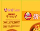 北京正宗一品渝香干锅鸭头加盟6800元全国**