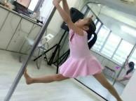 双流钢管舞培训班 聚星钢管舞培训学校 酒吧热舞培训