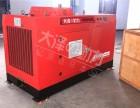 工程抢修车载500A发电电焊机报价