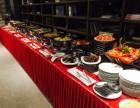 珠海香洲区四季佳宴餐饮管理有限公司上门做香洲自助餐价格
