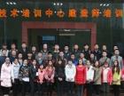重庆一级建造师重庆大学建筑培训