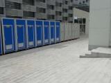 海口移动厕所出租价格