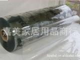 大量供应龙塑牌透明软玻璃,PVC胶,软板,软桌面,一件代发