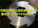 北京撕碎机刀片,北京破碎机刀片