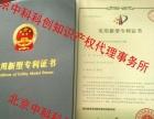 唐山申请专利办理流程,申请专利的费用