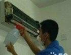 各种热水器维修,安装