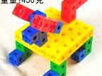 早教益智儿童玩具 塑料积木 拼插拼装积木 智力连接方块 500g