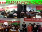 2015年云南省卫生厅直属事业单位培训 通关笔试面试华容道