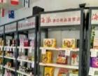 高密度烤漆货架、红酒柜低价处理。