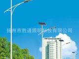 供应新农村建设太阳能led路灯 小区节能路灯草坪灯 室外照明灯具