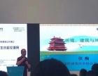 张瀚教授9月9号在深圳进行国家周易讲座