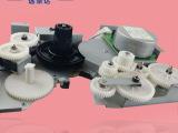 远景达大量供应 条码打印机齿轮标签机齿轮