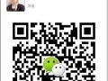 又木红枣黑糖姜茶0元加盟创业新商机!