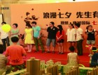 深圳活动策划公司-婚礼活动策划的目的是什么?