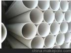 锋牌pvc排水管件 pvc塑胶排水管材