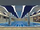 康德游泳健身一期预售