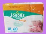 外贸出口纸尿裤宝宝尿不湿婴儿纸尿裤棉柔超