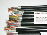 20对通信电缆无氧铜 HYA20对大对数-通信电缆HYA20*2