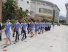 深圳民办学校哪个小学比较好 私立学校报名有什么要求