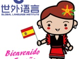 世外语言西班牙留学,名校申请一站式服务,失败赔偿