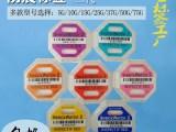 东莞沙田镇升级版二代进口防震标签防冲击标签贴防震防撞标签