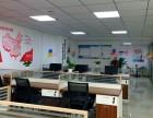 上海机械模具培训,交互设计培训哪家强