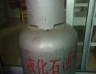 液化气罐出售